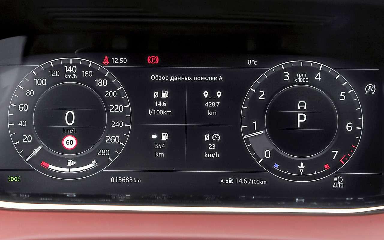 Audi, Mercedes, Range Rover иVolvo: большой тест— фото 1215173