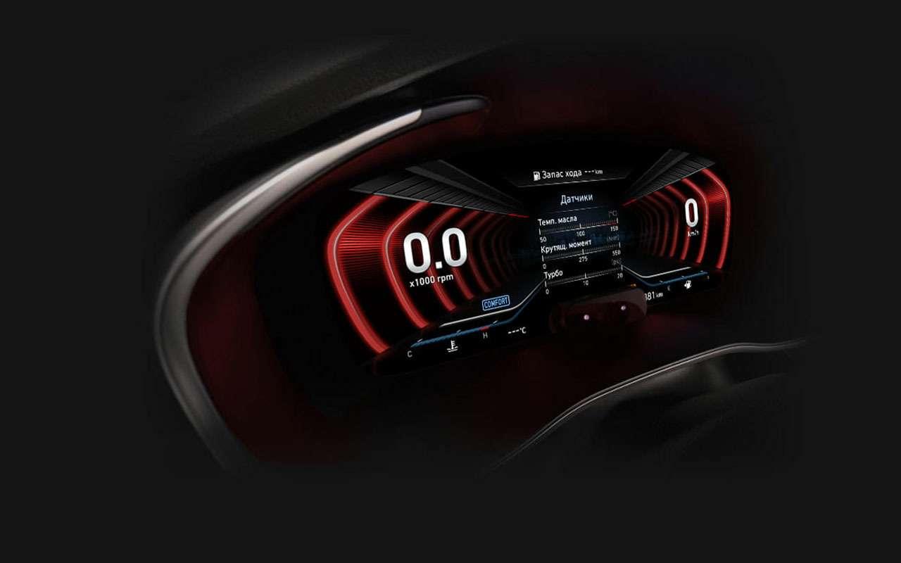Genesis поменял комплектации (ицены) седана G70