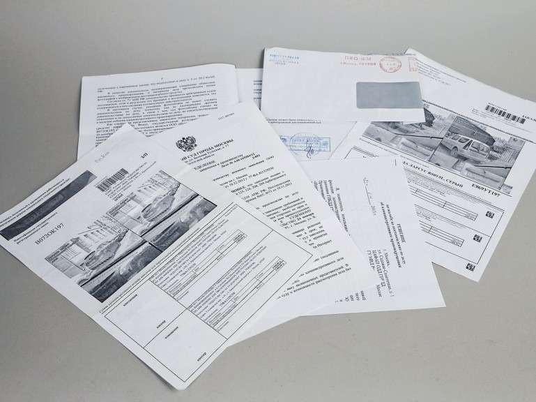 Рассмотрение дел онарушениях ПДД, фиксируемых камерами, предложено передать отГИБДД местным властям