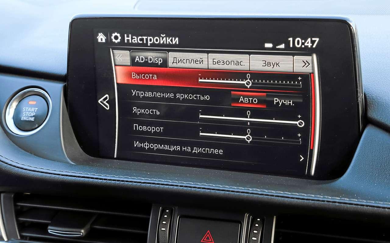 Skoda Octavia, Kia K5, Mazda 6— большой тест— фото 1221381