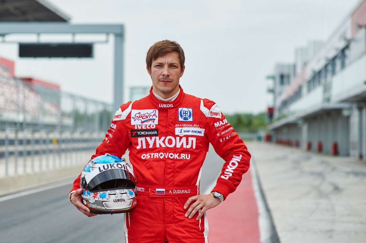 Алексей Дудукало