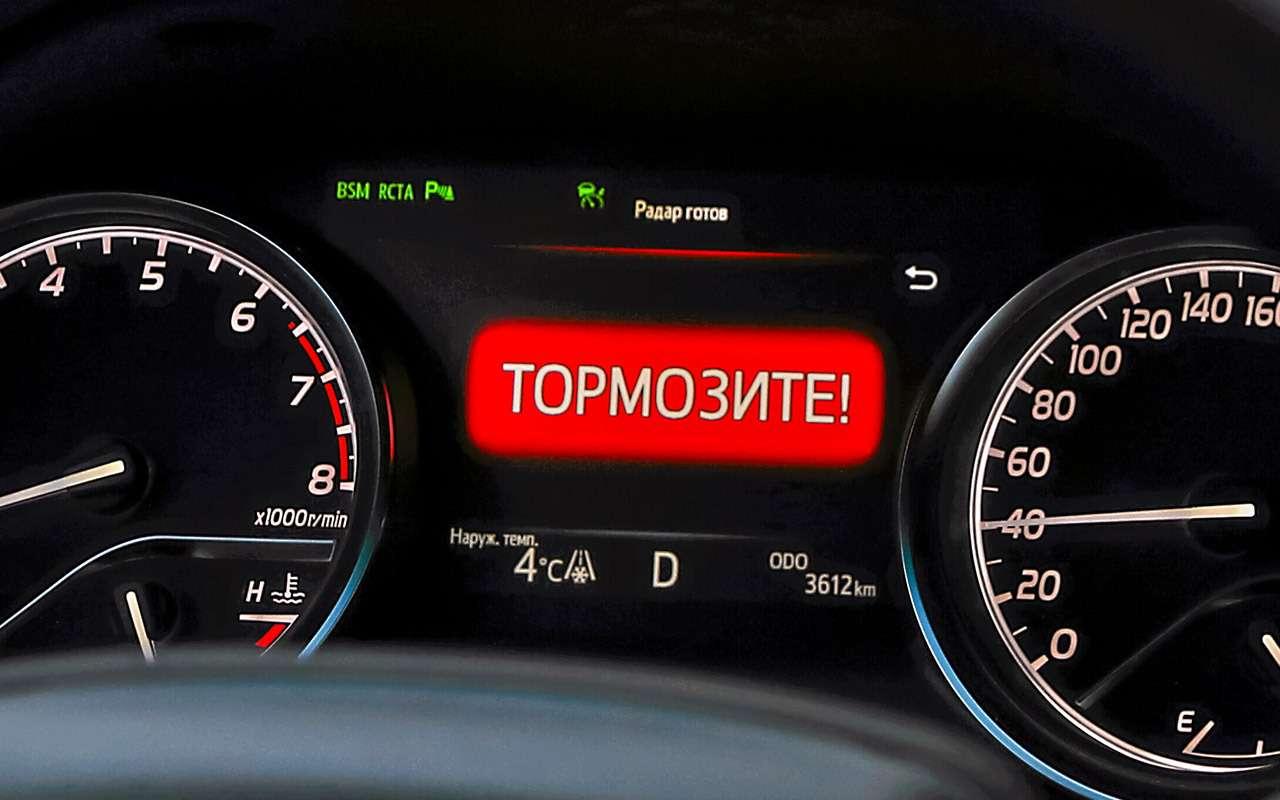 Sonata, Optima, Camry: большой тест бизнес-седанов— фото 1091355