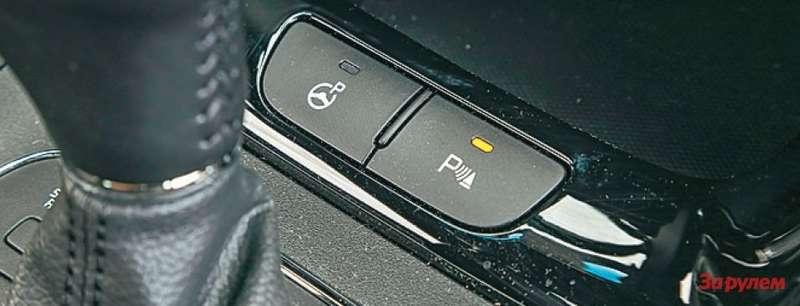 Клавиши включения парктроника иавтопарковщика расположили перед селектором автомата.