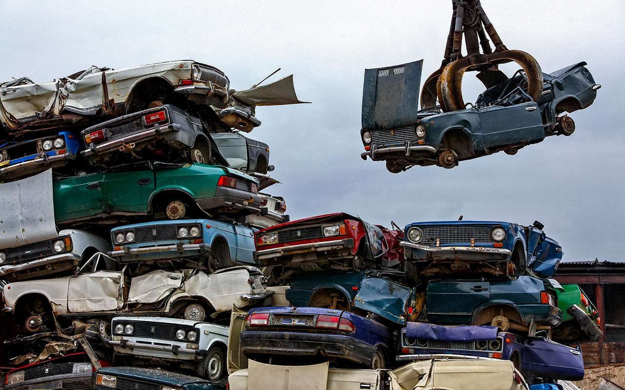 Утилизируем автомобиль: вот наиболее выгодные варианты— фото 988878