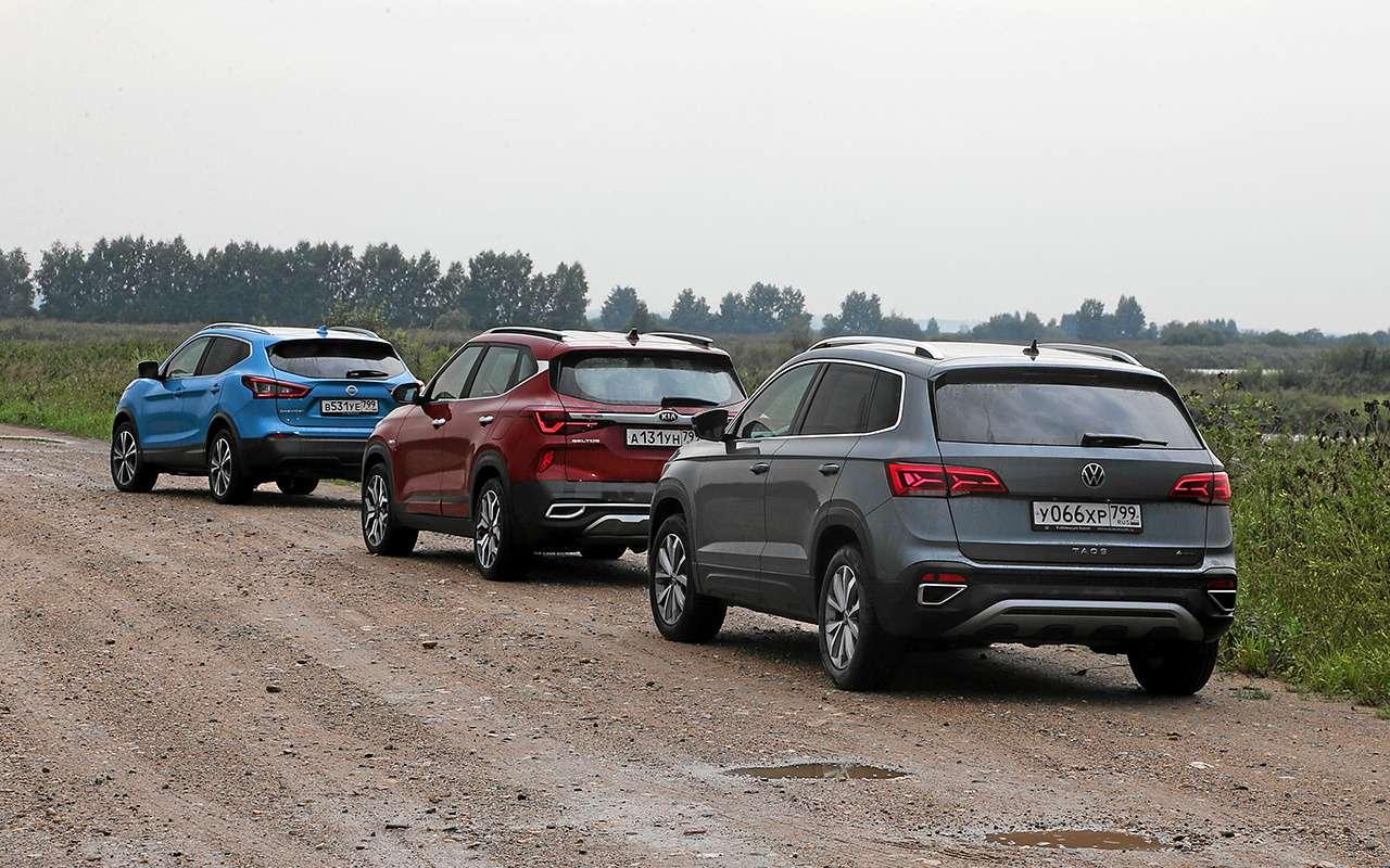 VW Taos, Kia Seltos и Nissan Qashqai: по 2 аргумента в пользу каждого - фото 1282884
