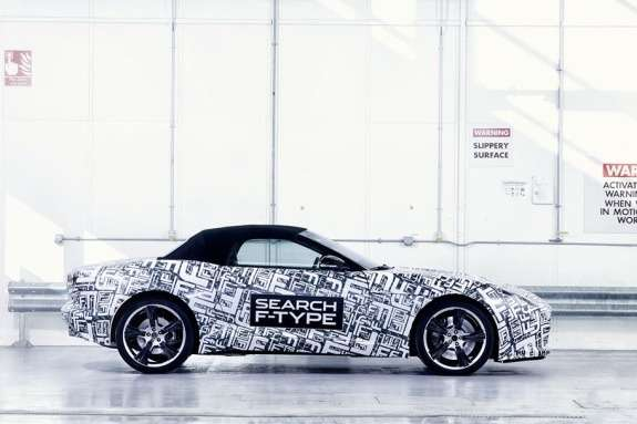 Jaguar F-type test prototype side view