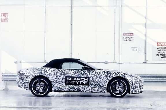 Jaguar F-type test prototype side view