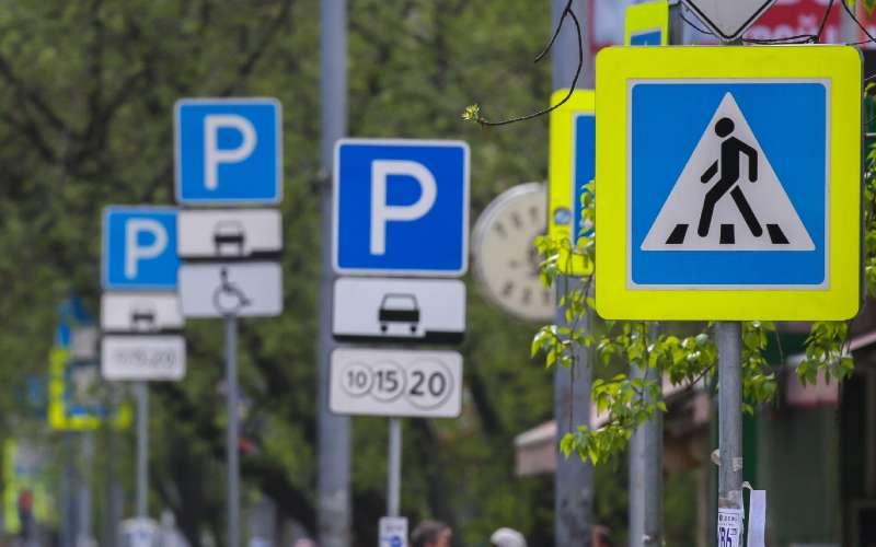 На трассах столицы появится голубая разметка