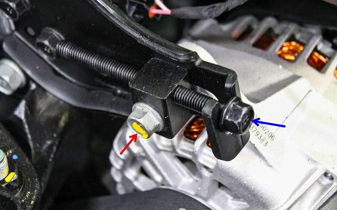 Hyundai Solaris II— тест-ремонт ЗР— фото 816944