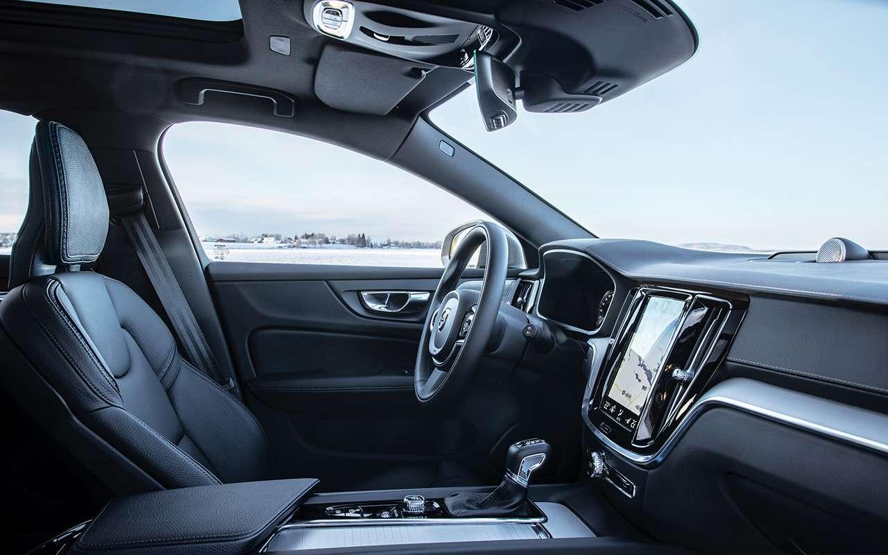 Новая версия Volvo V60 Cross Country дляРоссии: первый показ— фото 946081