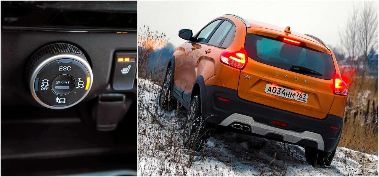 Лада XRAY Cross, Ford Ecosport иCreta: тест кроссоверов— фото 944697