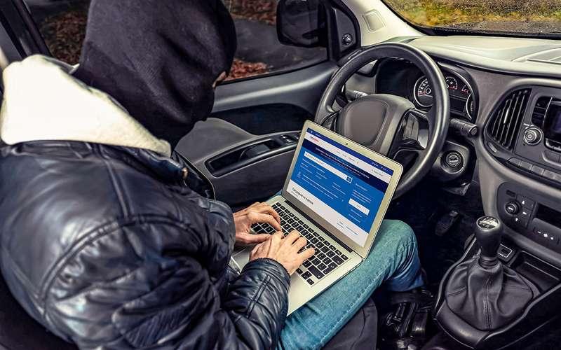 Вылишитесь машины инеузнаете обэтом: новый способ мошенничества