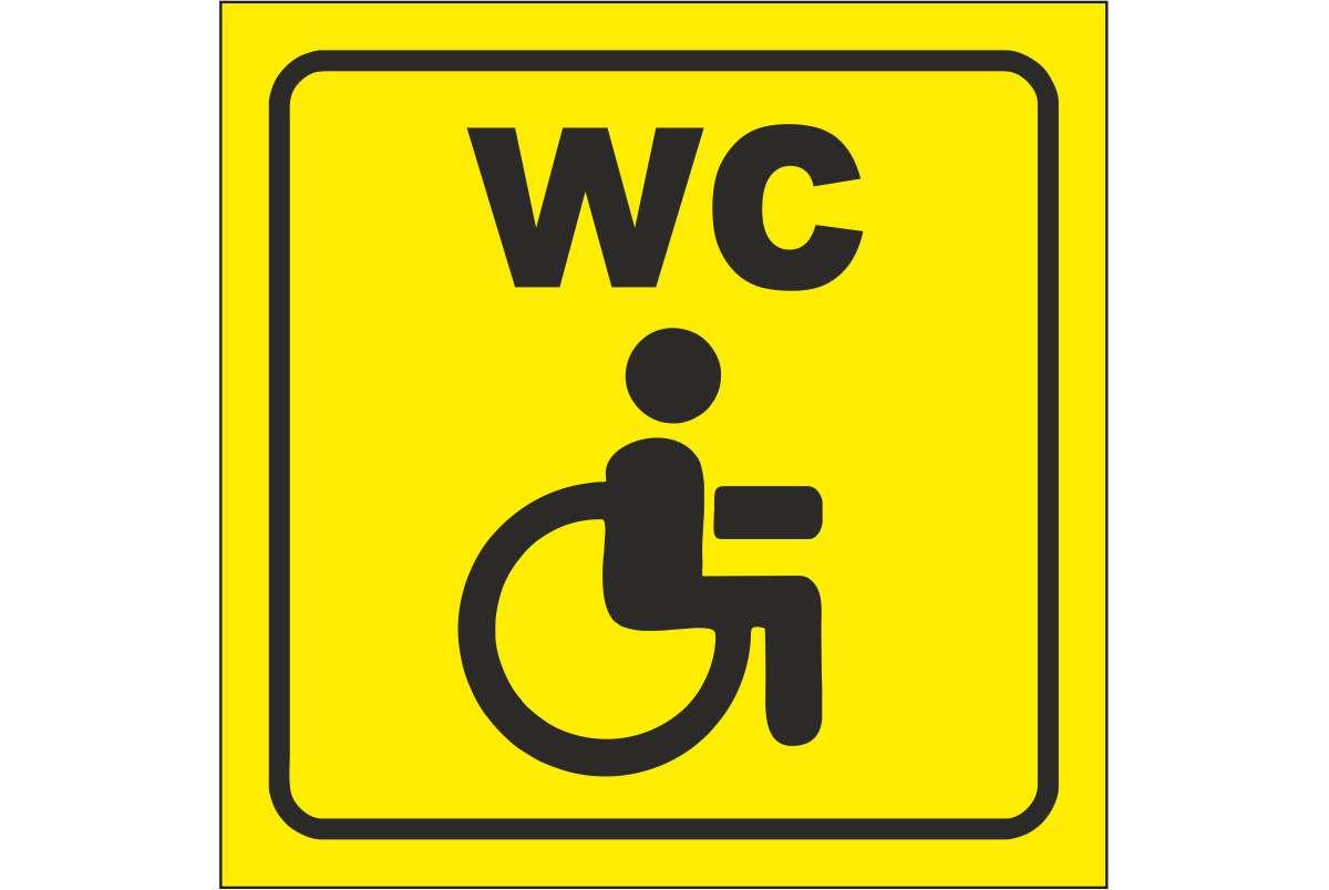 Водители-инвалиды наАЗС: желанные гости?— фото 603605