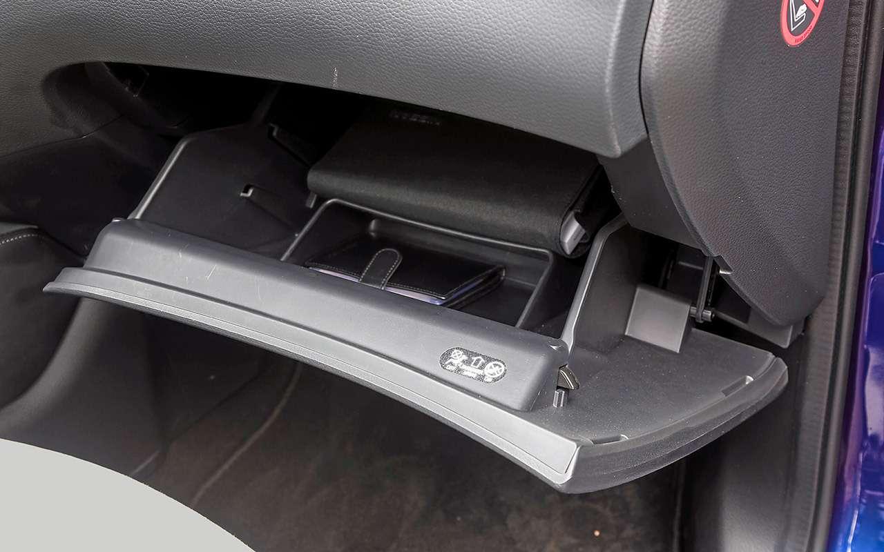 Новый Subaru XVпротив Nissan Qashqai иMitsubishi ASX— большой тест ЗР— фото 825182