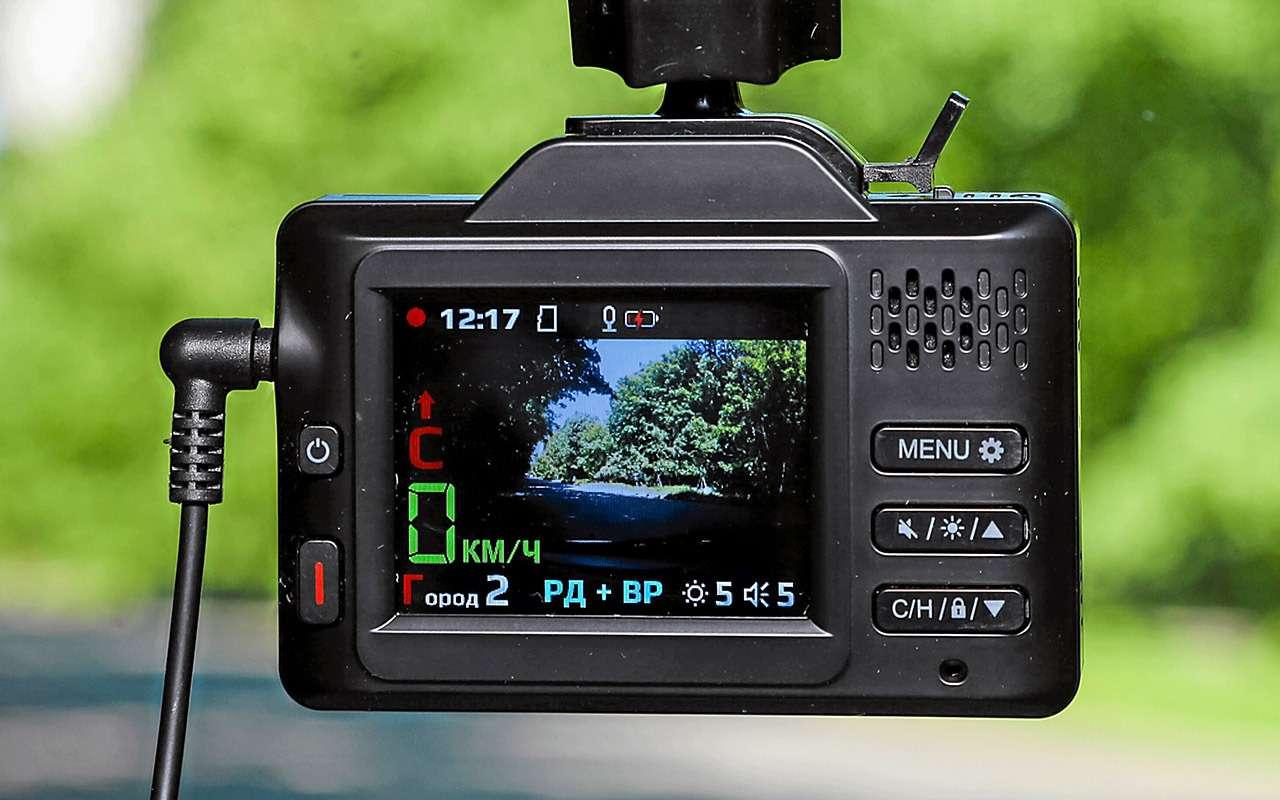 Тест видеорегистраторов: незачем переплачивать!— фото 884086