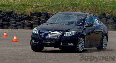 Презентация Opel Insignia: Очень приятно, царь! (ВИДЕО)— фото 93344