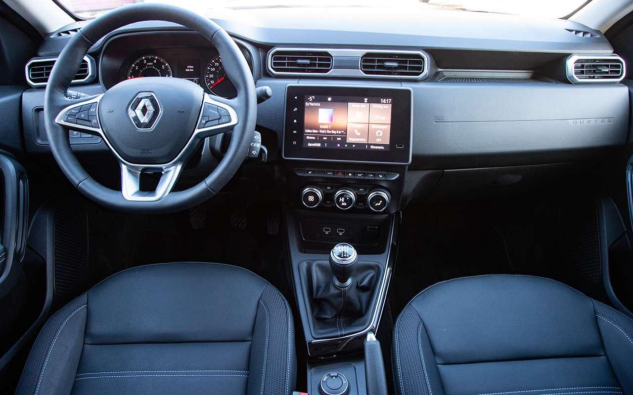 Новый Renault Duster: 5причин похвалить отечественную сборку— фото 1223345