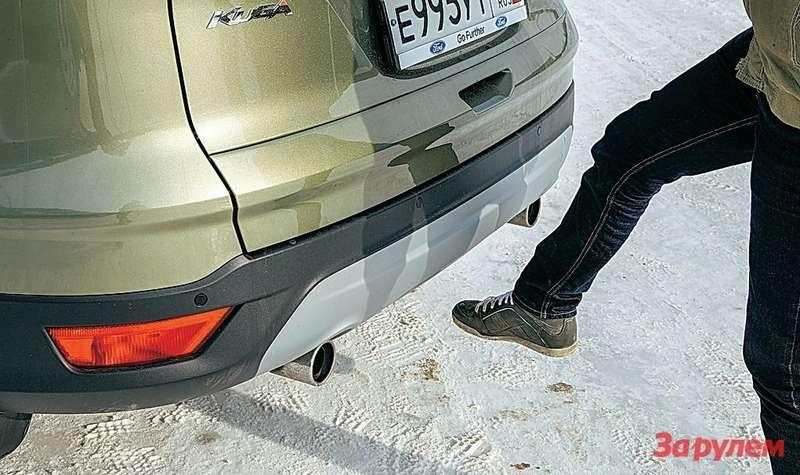Ford Kuga: дляоткрывания умного багажника «Куги» достаточно провести ногой подбампером, имея вкармане ключ. Очень удобно, если обе руки заняты пакетами. Правда, невсегда получается спервого раза.