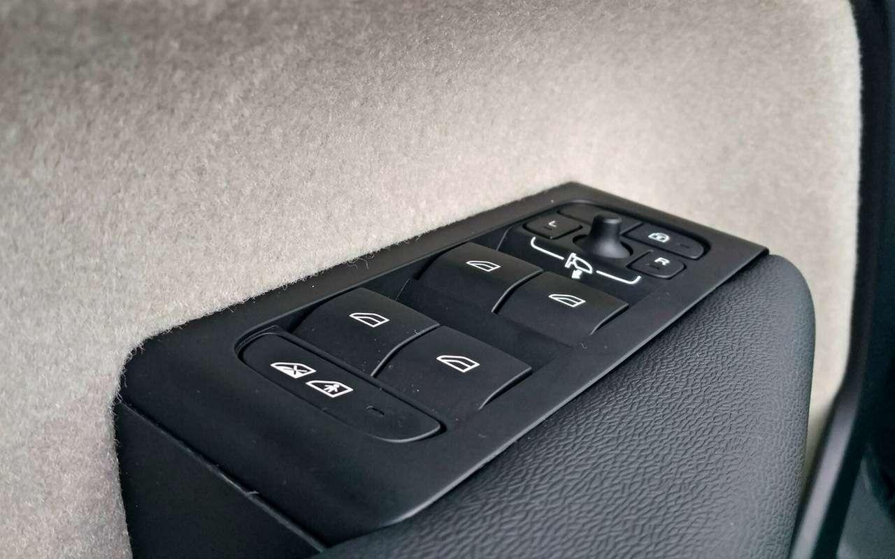 Новый кроссовер Volvo XC40— тест-драйв «Зарулем»— фото 838114