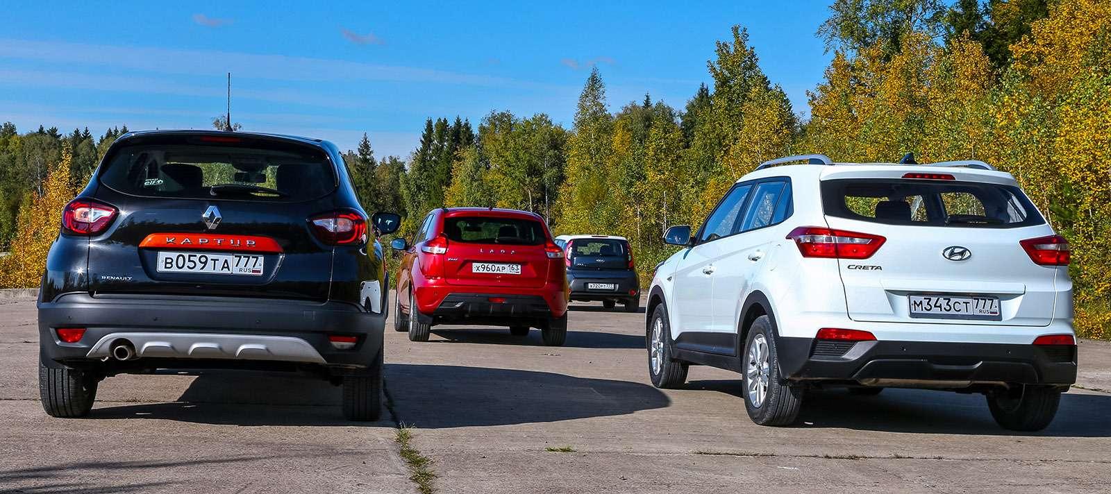 Hyundai Creta, Renault Kaptur, Kia Soul, Lada XRAY: разборка переднеприводных— фото 657328