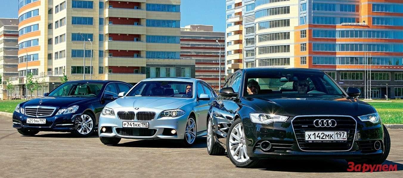 Mercedes-Benz E350 4MATIC, BMW 535i xDRIVE, Audi A63.0 Quattro