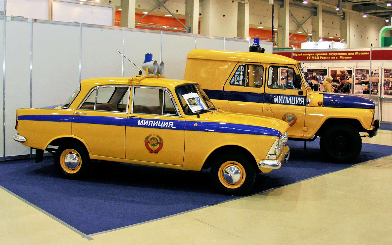 Милиция, Москвич-408и УАЗ-469
