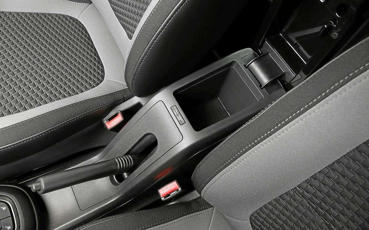 Базовая Lada Vesta SWили нафаршированный Largus— что выбрать?— фото 828177