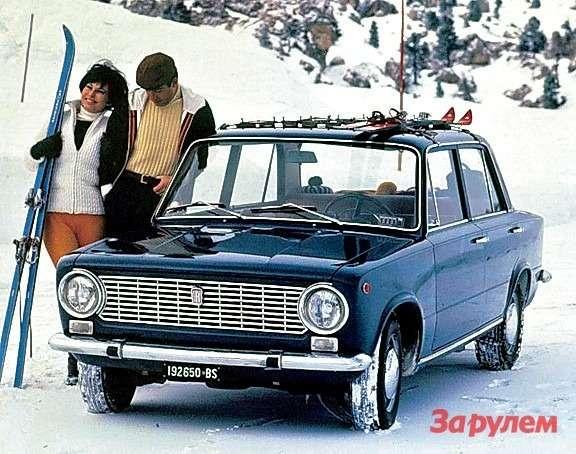 В Италии дебютировал истал автомобилем года ФИАТ-124. Итальянцы подписали генеральное соглашение сМинистерством автомобильной промышленности СССР.