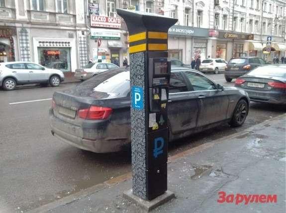Платная парковка может выйти запределы Садового кольца
