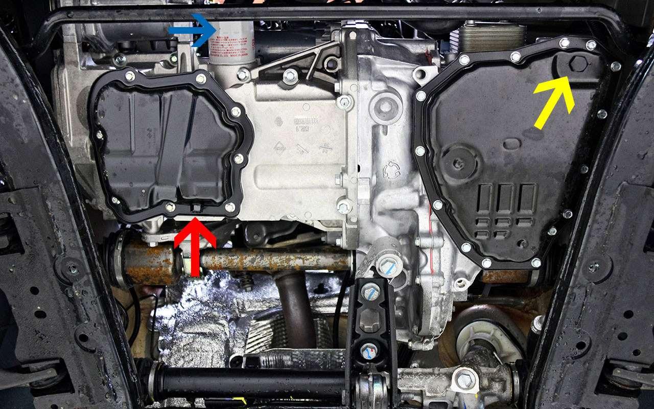 Renault Kaptur— тест-ремонт ЗР— фото 784398