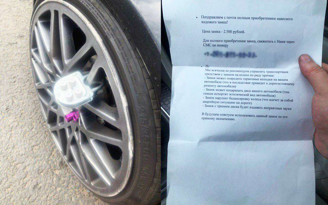 5 схем развода водителей через записку— фото 1261329