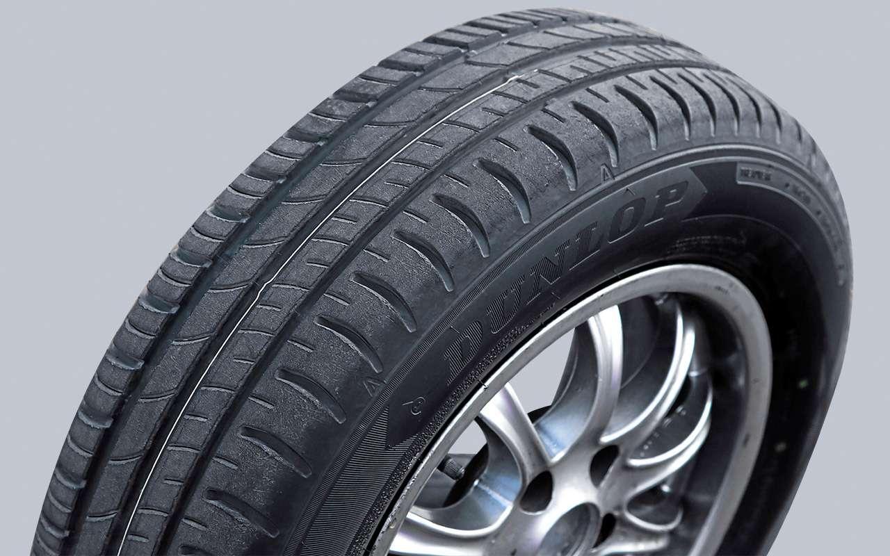 Летние шины 195/65R15— большой тест— фото 858101
