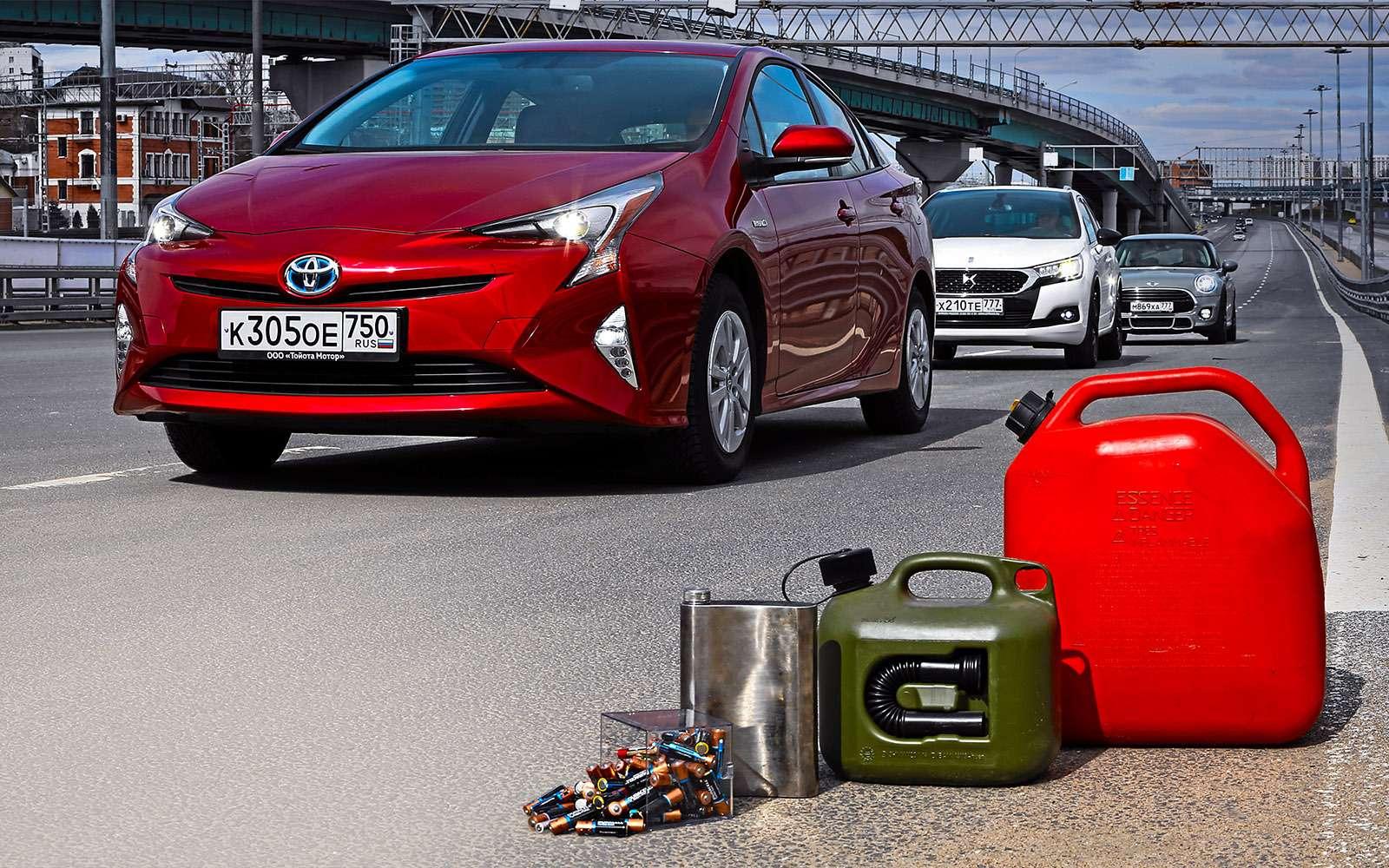 Toyota Prius, DS4Crossback, Mini Cooper— тест наэкономичность— фото 764923