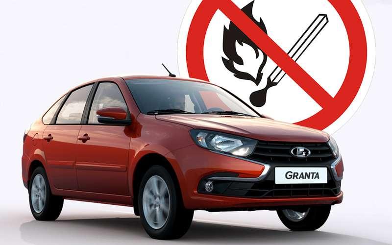 Украина запретила импорт изРоссии спичек иавтомобилей
