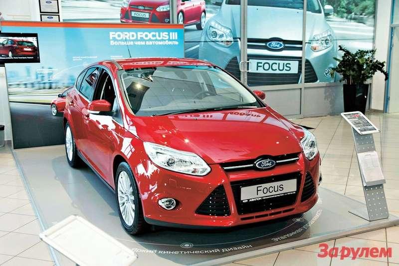 Минимальная цена «Фокуса» выглядит весьма привлекательной— 509 000. Однако соптимальными кузовом, двигателем иоснащением автомобиль стоит 610 000-670000 руб.