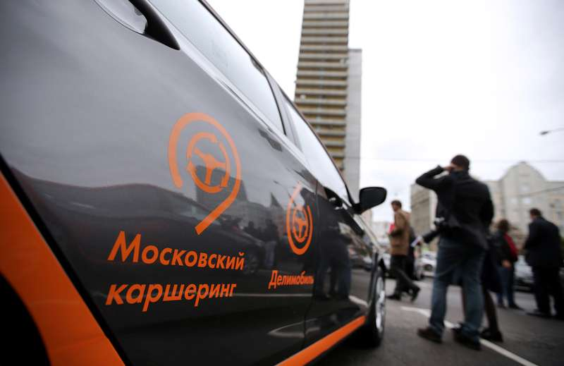 Carsharing service launched inMoscow
