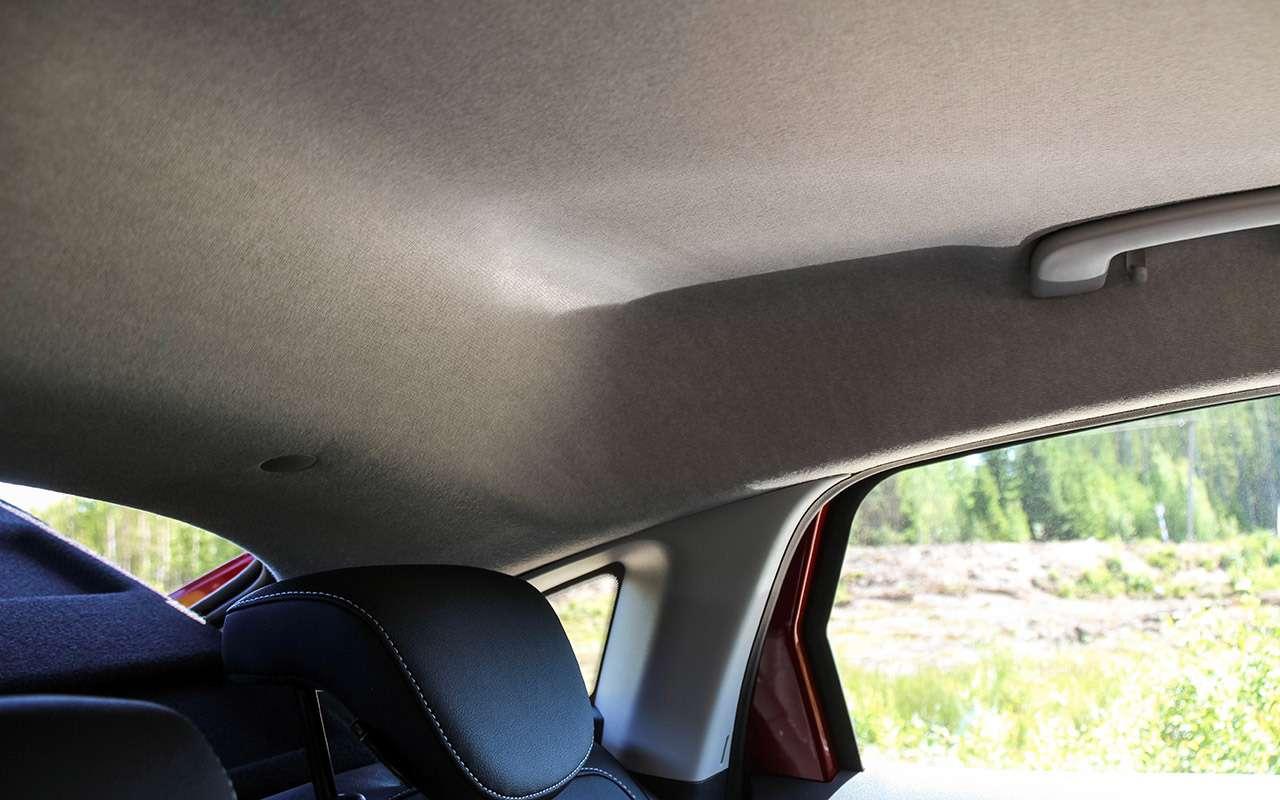 Новая Renault Arkana: чем она лучше Дастера иКаптюра?— фото 988823