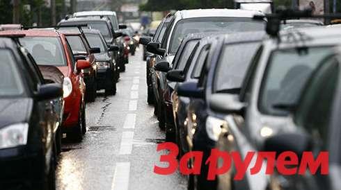 traffic3