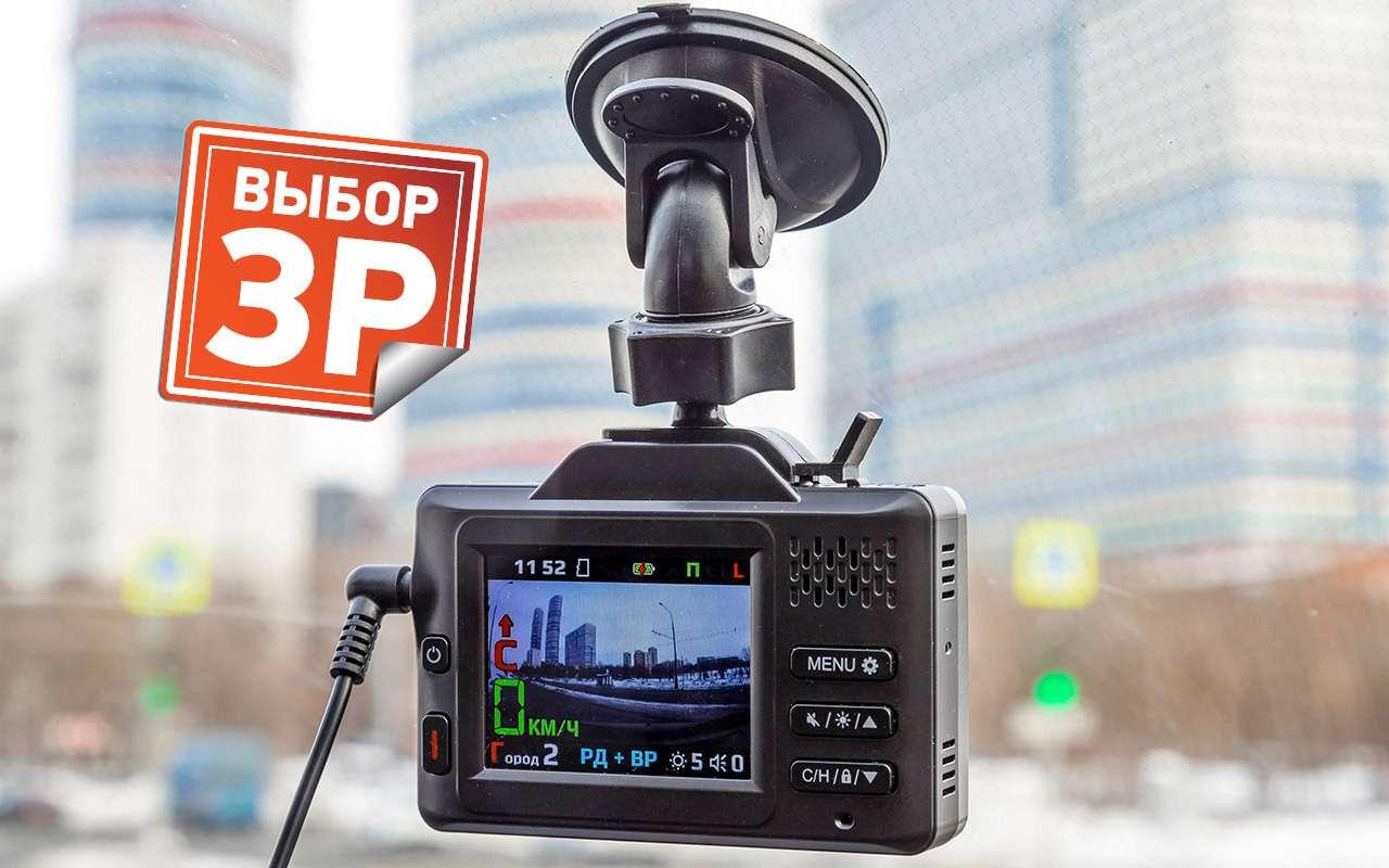 Видеорегистраторы срадар-детектором— бюджетные против дорогого— фото 862337