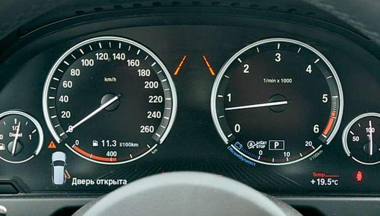BMWX5_int_1