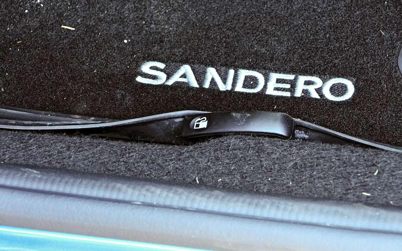 Какбы кроссоверы: тест Renault Logan Stepway иSandero Stepway— фото 942651
