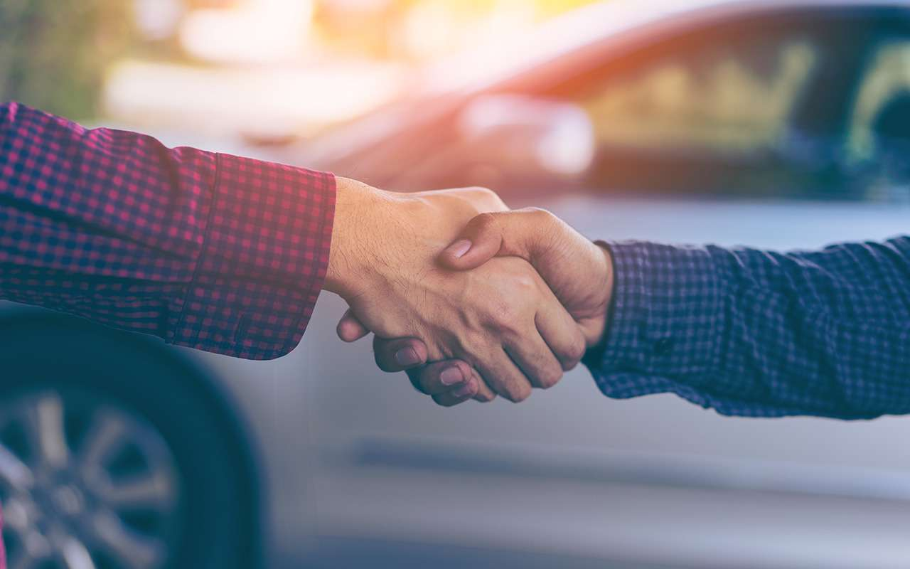 5 способов продать машину спробегом: выбираем быстрый ивыгодный— фото 949332