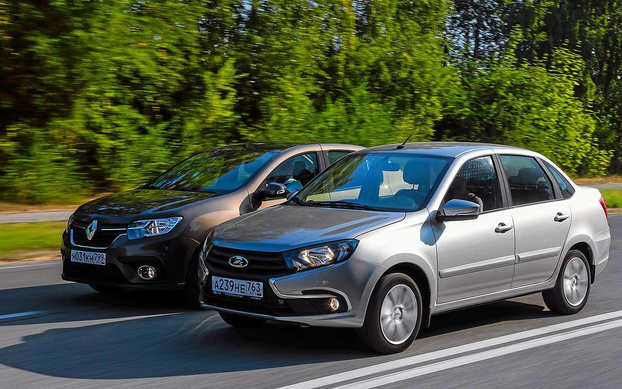 Большой тест обновленных бюджетников: Лада Гранта против Renault Logan— фото 914237