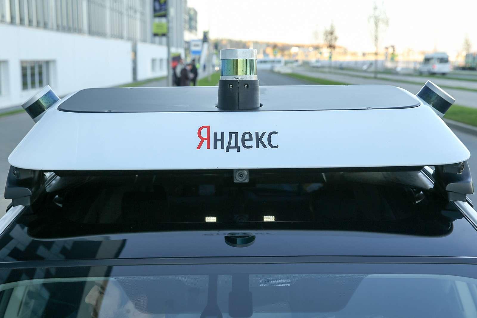 Yandex запустил беспилотное такси. Первый пассажир— Дмитрий Медведев— фото 914932