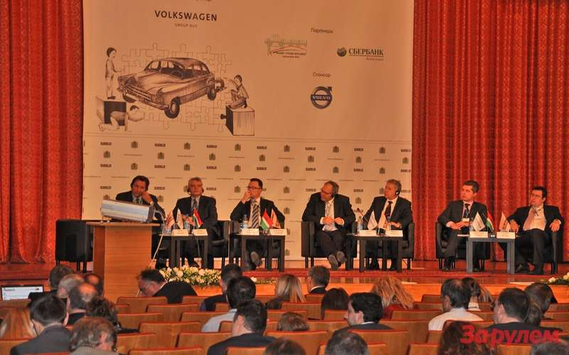 "Международный форум ""АвтоЭволюция 2010"" вКалуге"