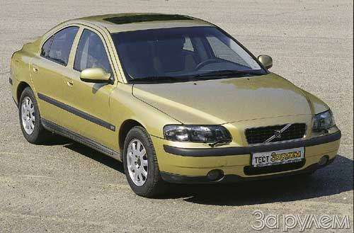 BMW3, Mercedes-Benz C, Volvo S60. ИЗМЕРЯЕМ ПРЕСТИЖ— фото 25334