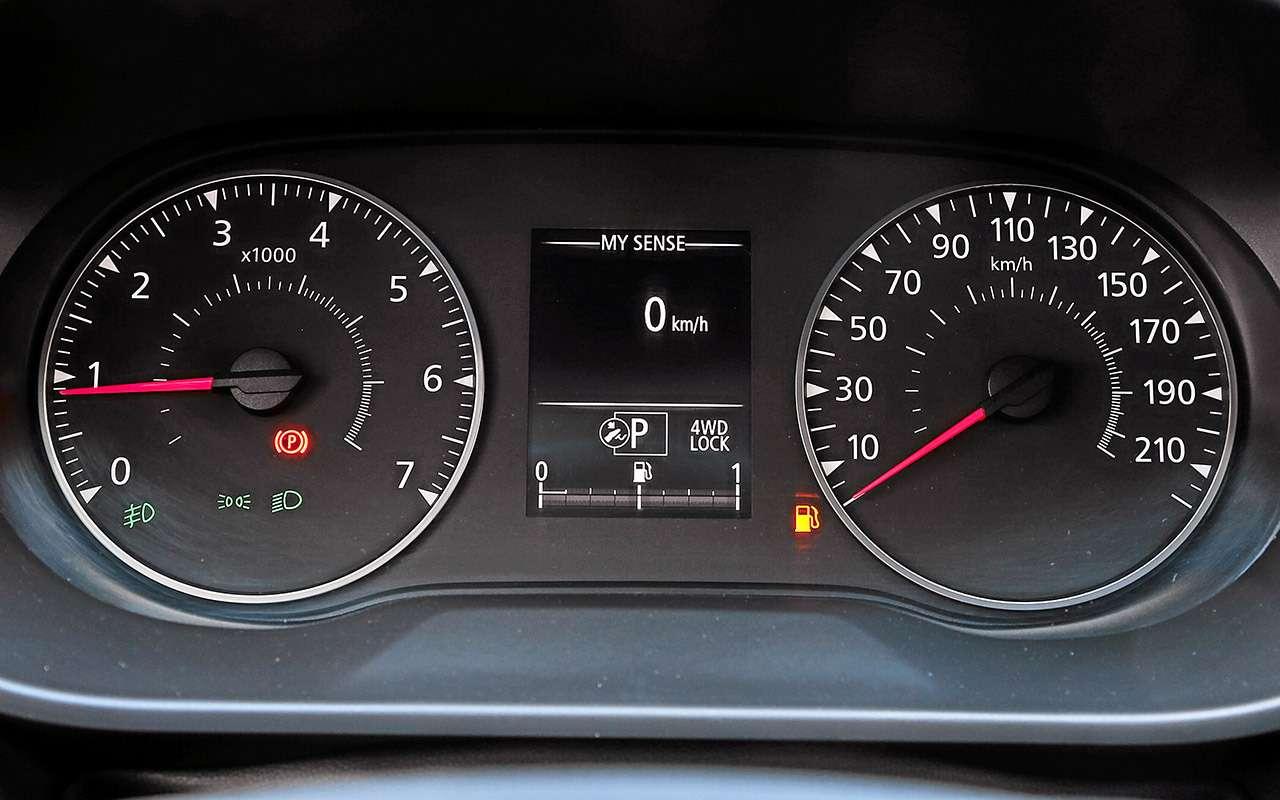Renault Arkana без камуфляжа: шок-цена!— фото 980851