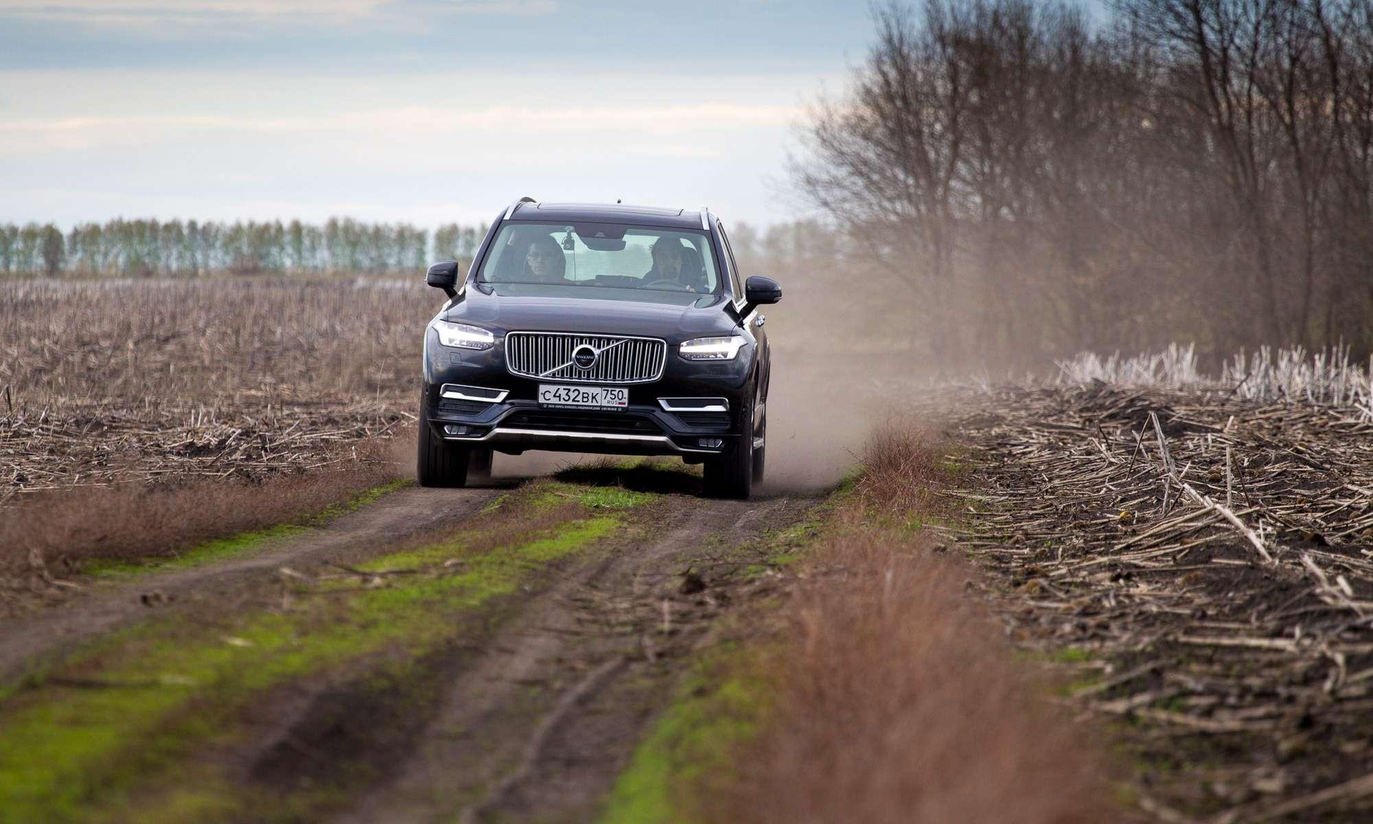 Какведет себя Volvo XC90на дорогах России: пробег Ростов-на-Дону— Челябинск— фото 586520