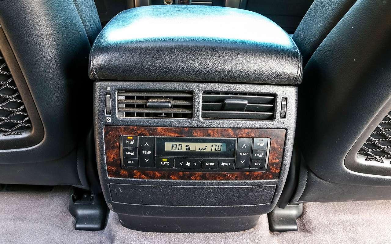 Новый УАЗ Патриот или 10-летний Land Cruiser 200: тест-драйв— фото 1058451