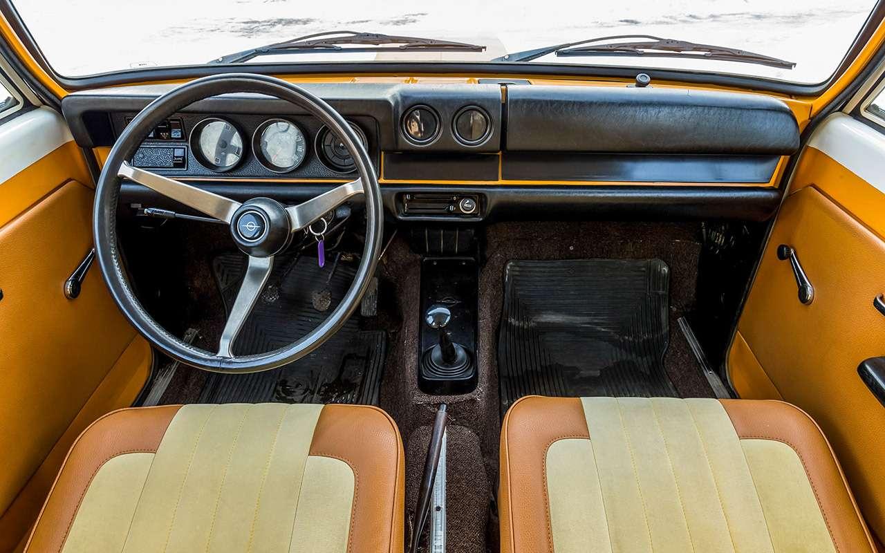 Советские автомобили против иномарок— супертест кюбилею— фото 858357